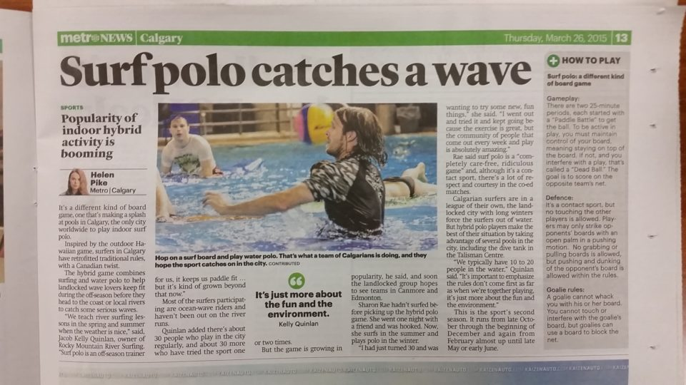 Surf Polo